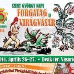 Szent György napi forgatag – Virágkiállítás és vásár 2014